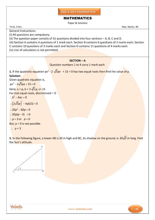CBSE Class 10 Maths Previous Year Question Paper 2015 part-1