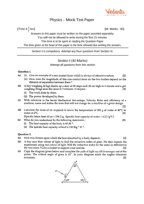 ICSE-10th-Physics - Mock Test Paper-1 part-1