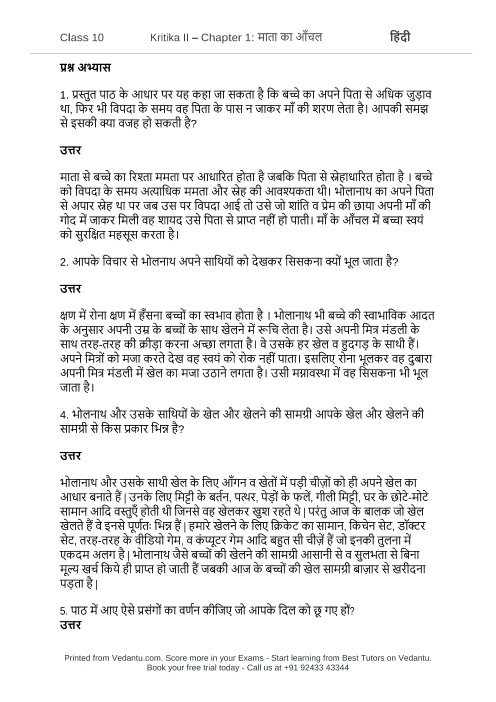 Part-1 ncert ( physics pdf) class 12 hindi