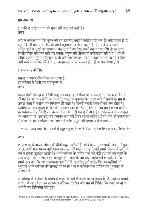 Kshitij 2- chapter7 part-1