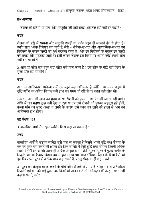 how to read a book pdf in hindi