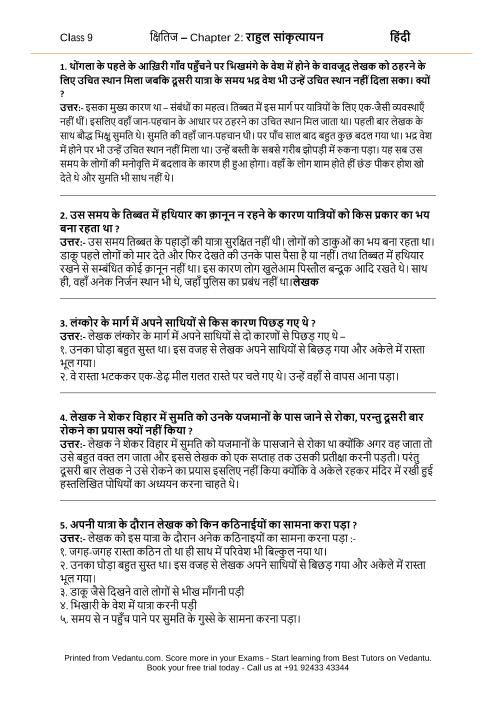 CBSE9 Hindi Kshitij - 2 part-1