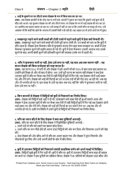 CBSE9 Sanchayan 2 part-1