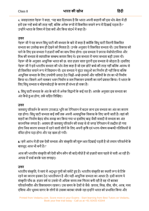 essay on bharat ek khoj