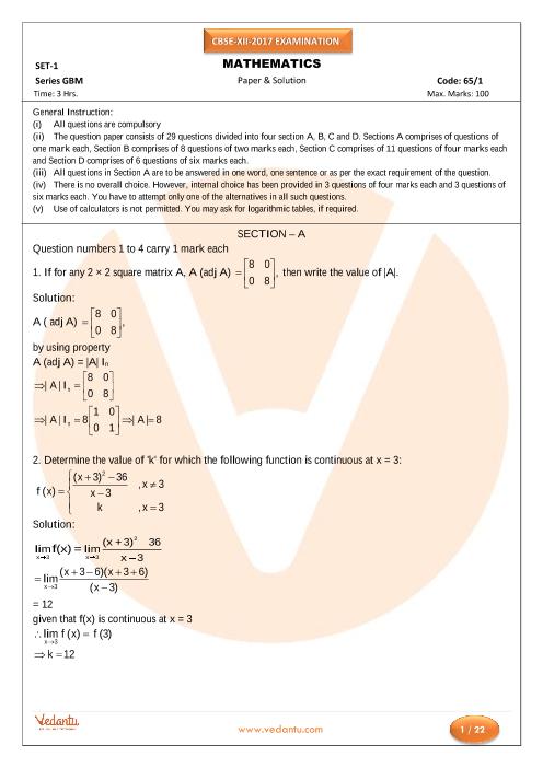 CBSE Class 12 Board Question Paper Maths-2017 part-1
