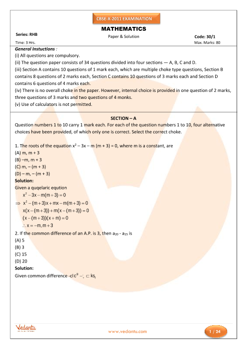 CBSE Class 10 Maths Previous Year Question Paper 2011 part-1
