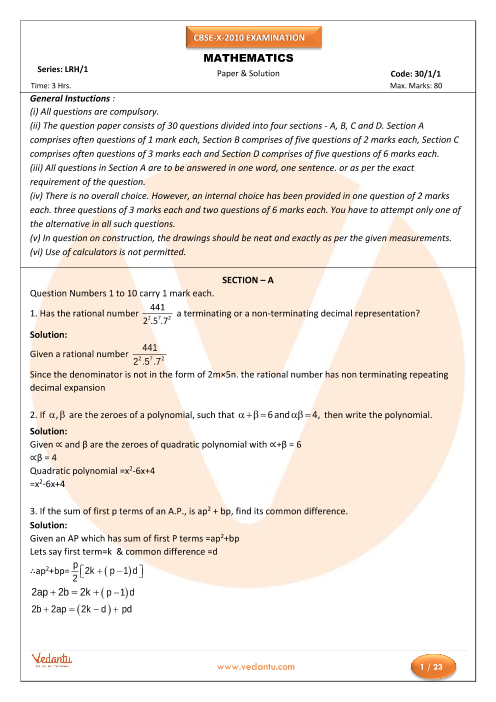 CBSE Class 10 Maths Previous Year Question Paper 2010 part-1