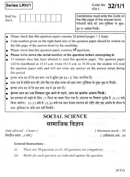 CBSE_Question_Paper_Class_10_social_science_2010 part-1