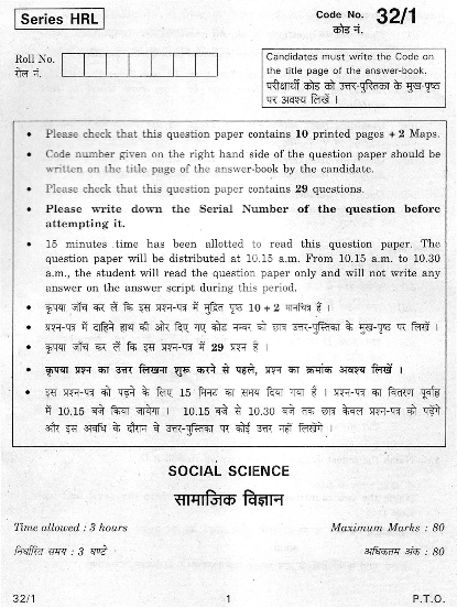 Previous year social science question paper for cbse class 10 2009 cbsequestionpaperclass10socialscience12009 part 1 malvernweather Images