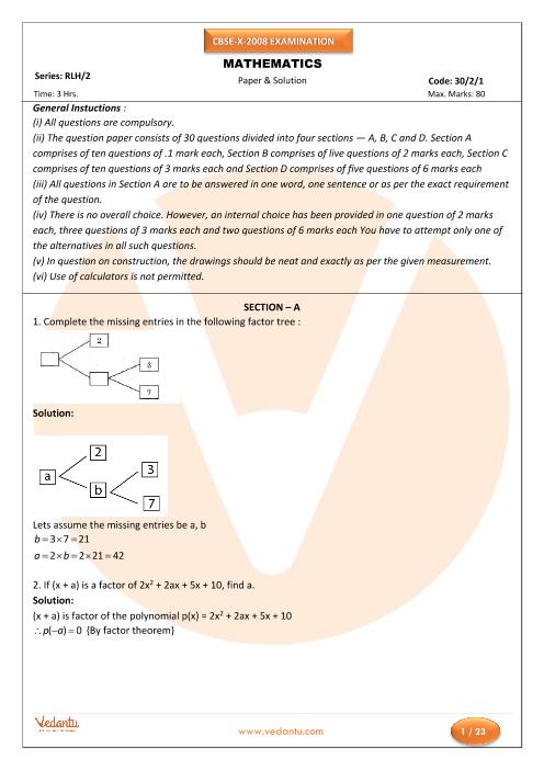 CBSE Class 10 Maths Previous Year Question Paper 2008 part-1