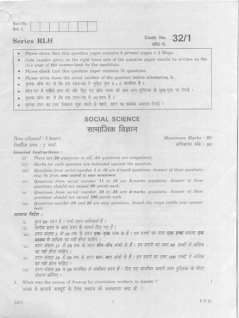 CBSE_Question_Paper_Class_10_Social_Science_2008 part-1