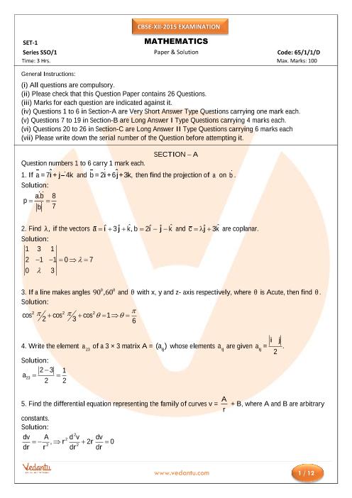 CBSE Class 12 Board Question Paper Maths-2015 part-1