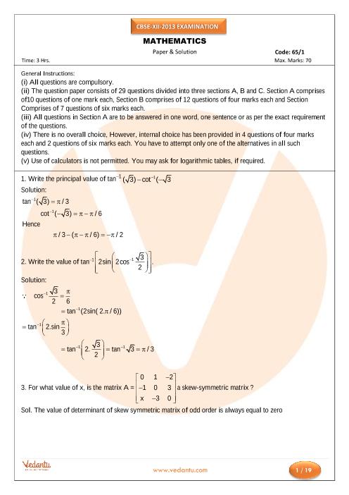 CBSE Class 12 Board Question Paper Maths-2013 part-1