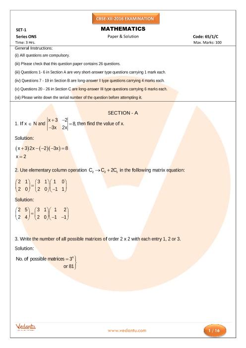 CBSE Class 12 Board Question Paper Maths-SET-1-C-2016 part-1