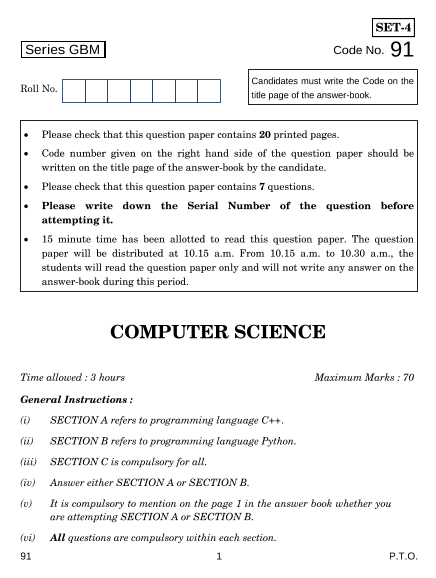 CBSE Class 12 Computer Science Board Paper-2017 part-1