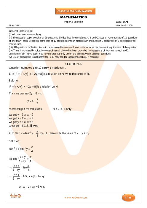 Previous year maths question paper for cbse class 12 2014 cbse class 12 board question paper maths 2014 part 1 malvernweather Gallery