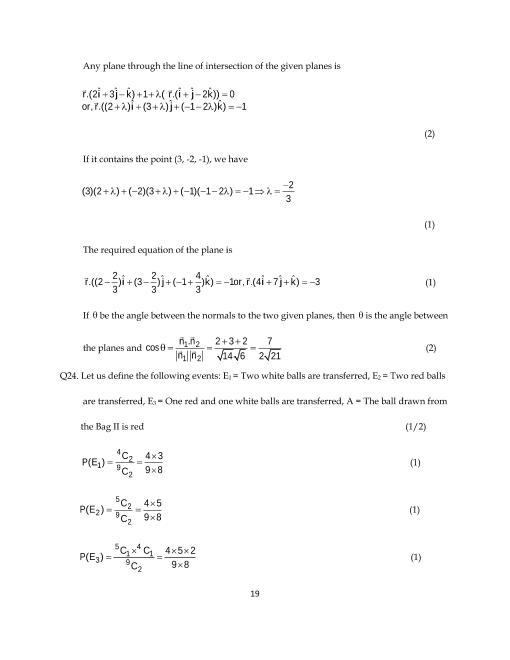 ead mock paper solution class 10