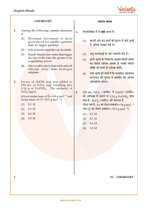 JEE Main 2017 Chemistry Question Paper with Solutions-8th-April part-1