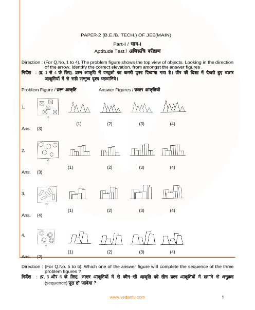JEE Main Question Paper 2017 Set-X Solutions part-1