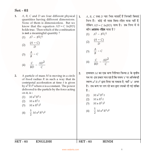 JEE Main Physics QP with Answer Key 10th-Apr-2016 part-1
