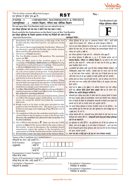 JEE Main QP with Answer Key 2014 Set-F part-1