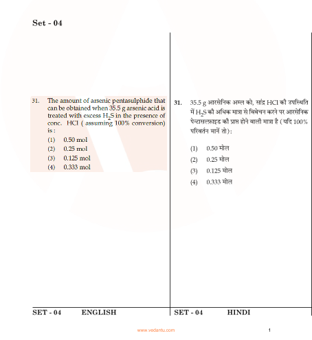 JEE Main Chemistry QP with Answer Key 9th-Apr-2016 part-1