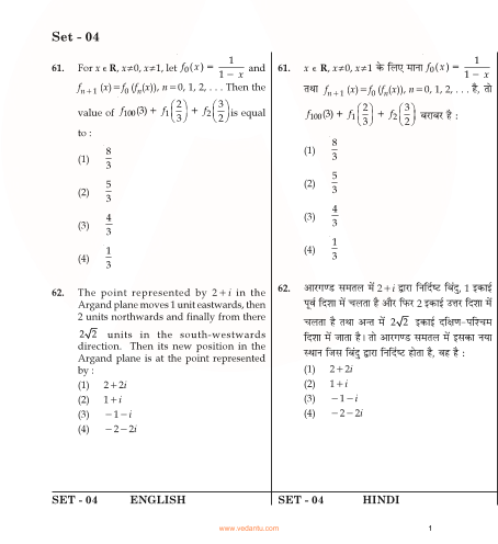 JEE Main Maths QP with Answer Key 9th-Apr-2016 part-1