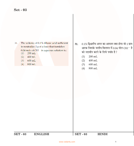 JEE Main Chemistry QP with Answer Key 10th-Apr-2016 part-1
