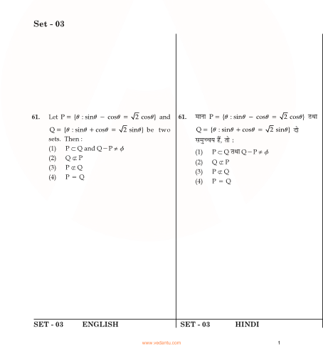 JEE Main Maths QP with Answer Key 10th-Apr-2016 part-1