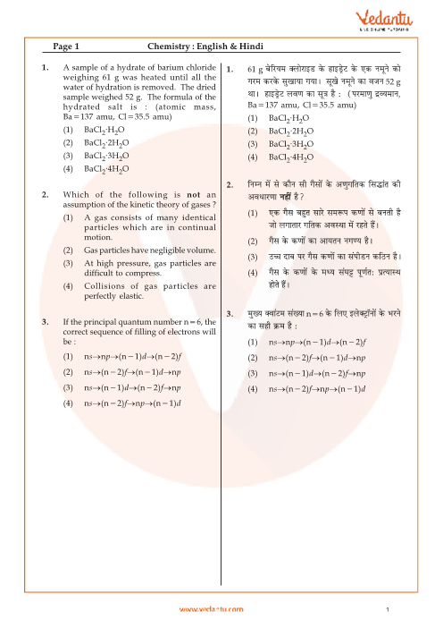 JEE Main Chemistry QP answer key-10.04.2015 part-1