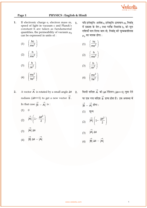 JEE Main Physics QP with answer key-11.04.2015 part-1