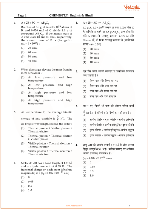 JEE Main Chemistry QP answer key-11.04.2015 part-1