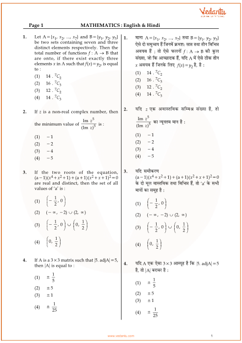 JEE Main Maths QP with answer key-11-April-2015 part-1
