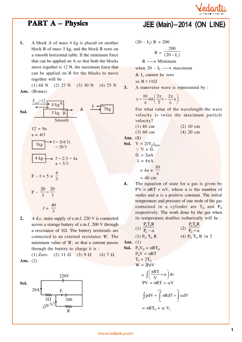 JEE Main 2014 Physics QP with Solutions Online-09-04-2014 part-1