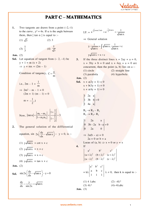 JEE Main 2014 Maths QP with Solutions Online-12-04-2014 part-1