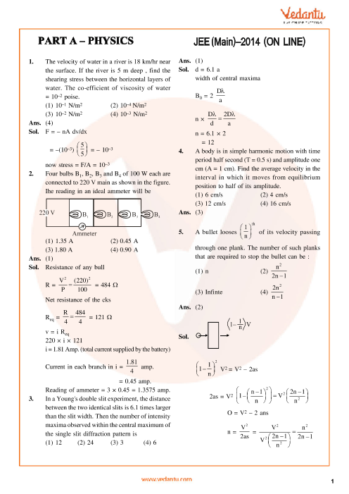 JEE Main 2014 Physics QP with Solutions Online-19-04-2014 part-1