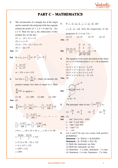 JEE Main 2014 Maths QP with Solutions Online-19-04-2014 part-1
