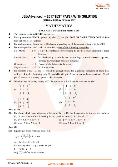 Maths-JEE_Adv_previous_year_paper_P1_(code-9)_2017 part-1