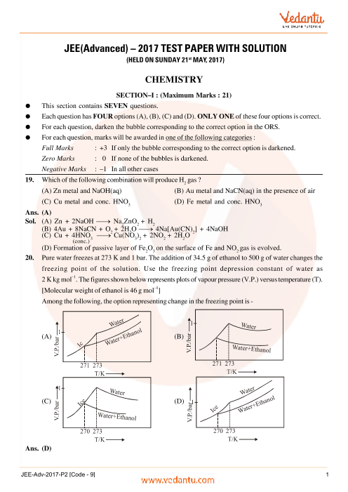 Chemistry-JEE_Adv_previous_year_paper_P2_(code-9)_2017 part-1