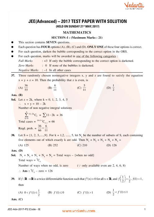 Maths-JEE_Adv_previous_year_paper_P2_(code-9)_2017 part-1
