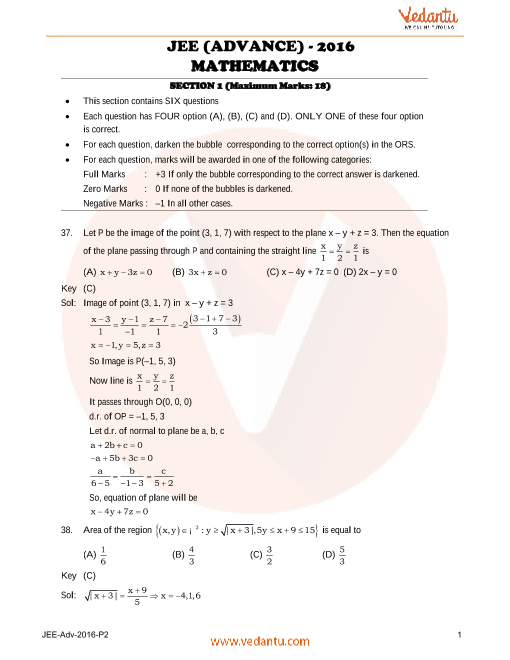 Maths_JEE_Adv_previous_year_paper_2016_P2 part-1