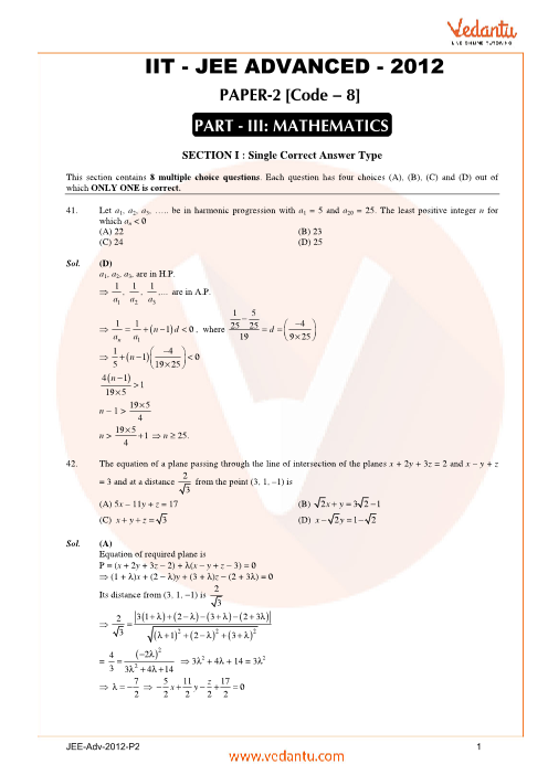 Maths_JEE_Adv_previous_year_paper_2012_P2 part-1