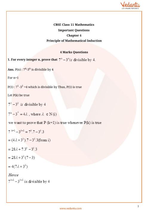 Important Questions Class 11 Maths Chapter 4 part-1