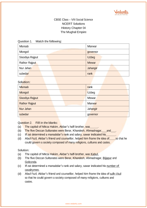 ncert science book class 7 solutions pdf