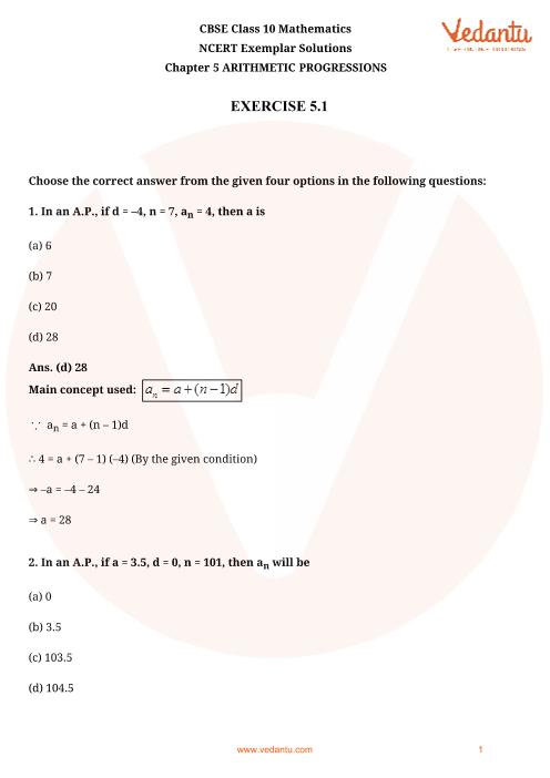NCERT Exemplar for Class 10 Maths Chapter-5 part-1