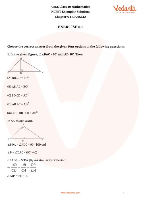 NCERT Exemplar for Class 10 Maths Chapter-6 part-1