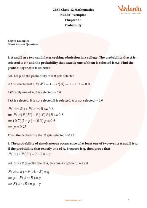 NCERT Exemplar Class 12 Maths Chapter-13 part-1