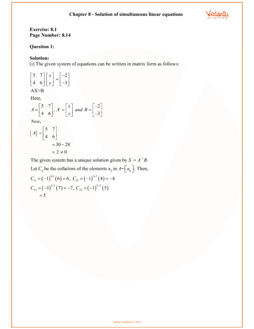 RD Sharma Class 12 Solutions Chapter 8 part-1