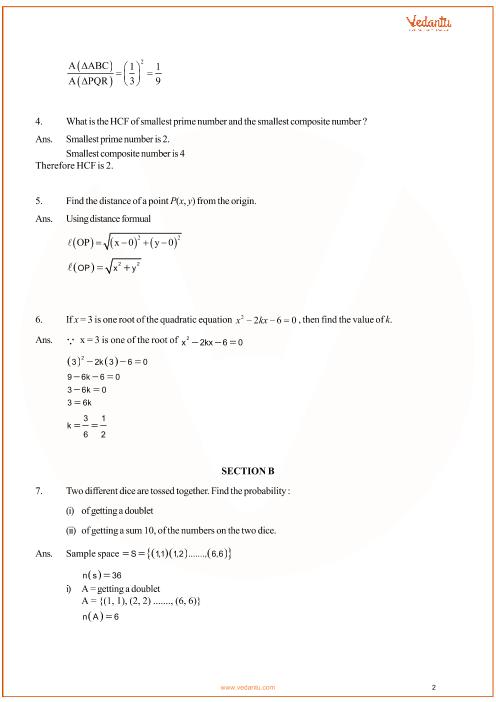 Class ncert maths 2018 solutions pdf book 10