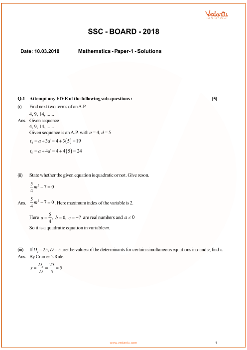 Maharashtra SSC QP Class 10 Maths Paper-1 part-1